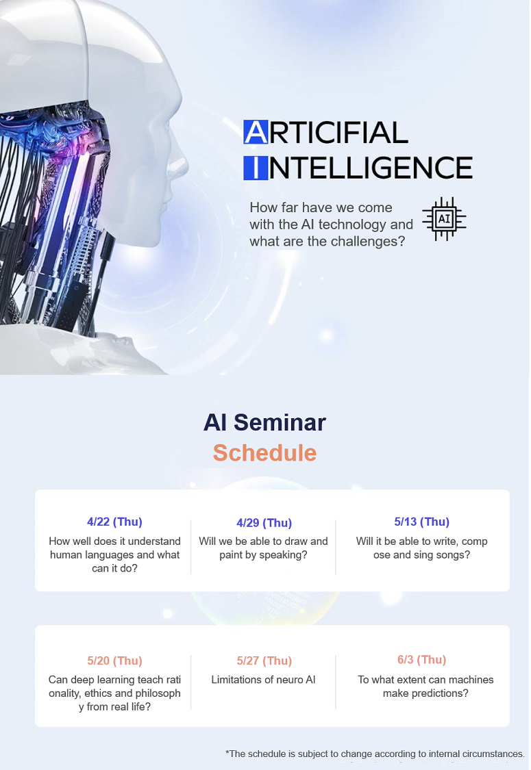 AI Seminar